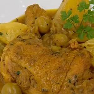 Muslos de Pollo con Limón Confitado